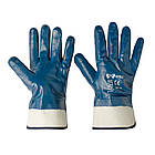 Перчатки хозяйственные V-v Nitrile синие