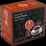Чай в пакетиках Ассам чебрець