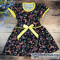 Детское летнее платье производство Турция Размеры:3,4,5,6 лет (6132)