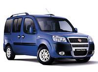 Брызговики модельные Fiat Doblo (Лада Локер) 2001-