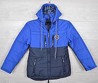 """Куртка подростковая демисезонная """"Explicit"""" для мальчиков. 7-11 лет. Темно-синяя+электрик. Оптом., фото 1"""