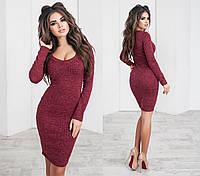 Красивое женское молодежное платье  +цвета, фото 1