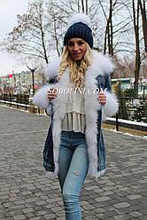 Роскошная куртка из джинса с мехом полярной лисы и отстежкой на жилет