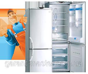 Что делать если холодильник шумит?