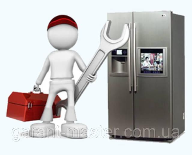 Холодильник дает утечку