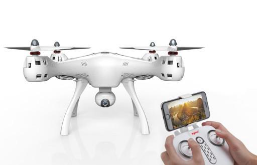Квадрокоптер дрон Syma X8 Pro FPV AUTO