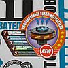 Инкубатор Рябушка 70 яиц Турбо цифровой (механический переворот), фото 3