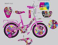 Велосипед 2-х колесный  20дюймов