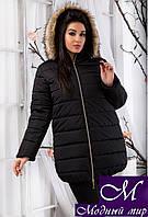Зимняя женская черная куртка батал с мехом (р. 50,52,54) арт. 12263