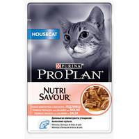 Purina Pro Plan House Cat Salmon паучи кусочки в соусе для кошек с низкой активностью с лососем 85гр