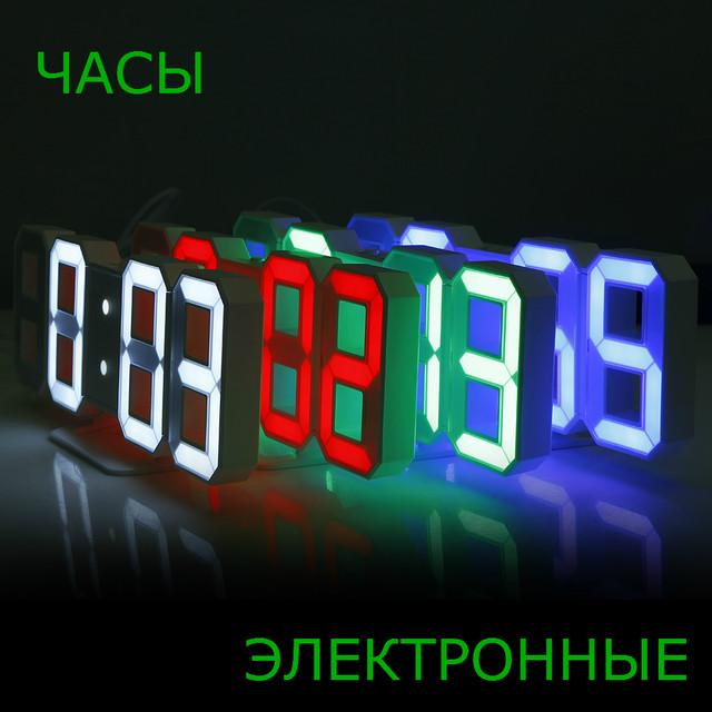 Электронные LED-часы
