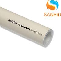 Труба WAVIN Ekoplastik STABI PLUS PP-RCT PN20 Ø32×4,4