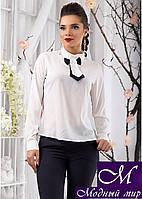 Офисная женская белая блуза (р.44,46) арт. 10889