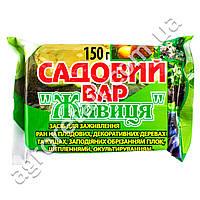 Агромаг Садовый вар Живица 150 г