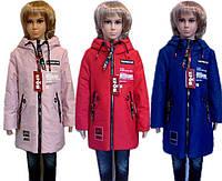 Яркие детские куртки парки весенние