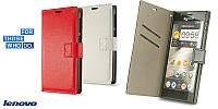 """Чехол-книжка """"Book Cover"""" Lenovo A208 white"""