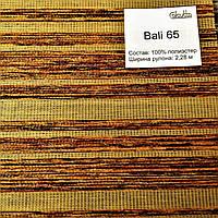 Тканевые рулонные жалюзи Bali