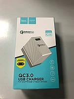 Сетевое зарядное устройство Hoco Qualcomm Quick Charge 3.0