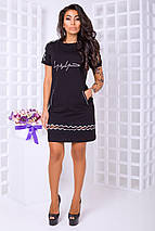 Женское приталенное платье (Джесси lzn), фото 3
