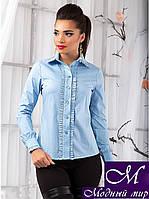 Элегантная женская голубая рубашка с рюшами (р.S, M, L, XL) арт. 9810