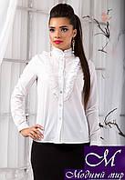 Утонченная женская белая рубашка с рюшами (р.S, M, L, XL) арт. 9804