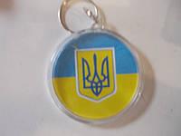 Брелок флаг Украины с гербом