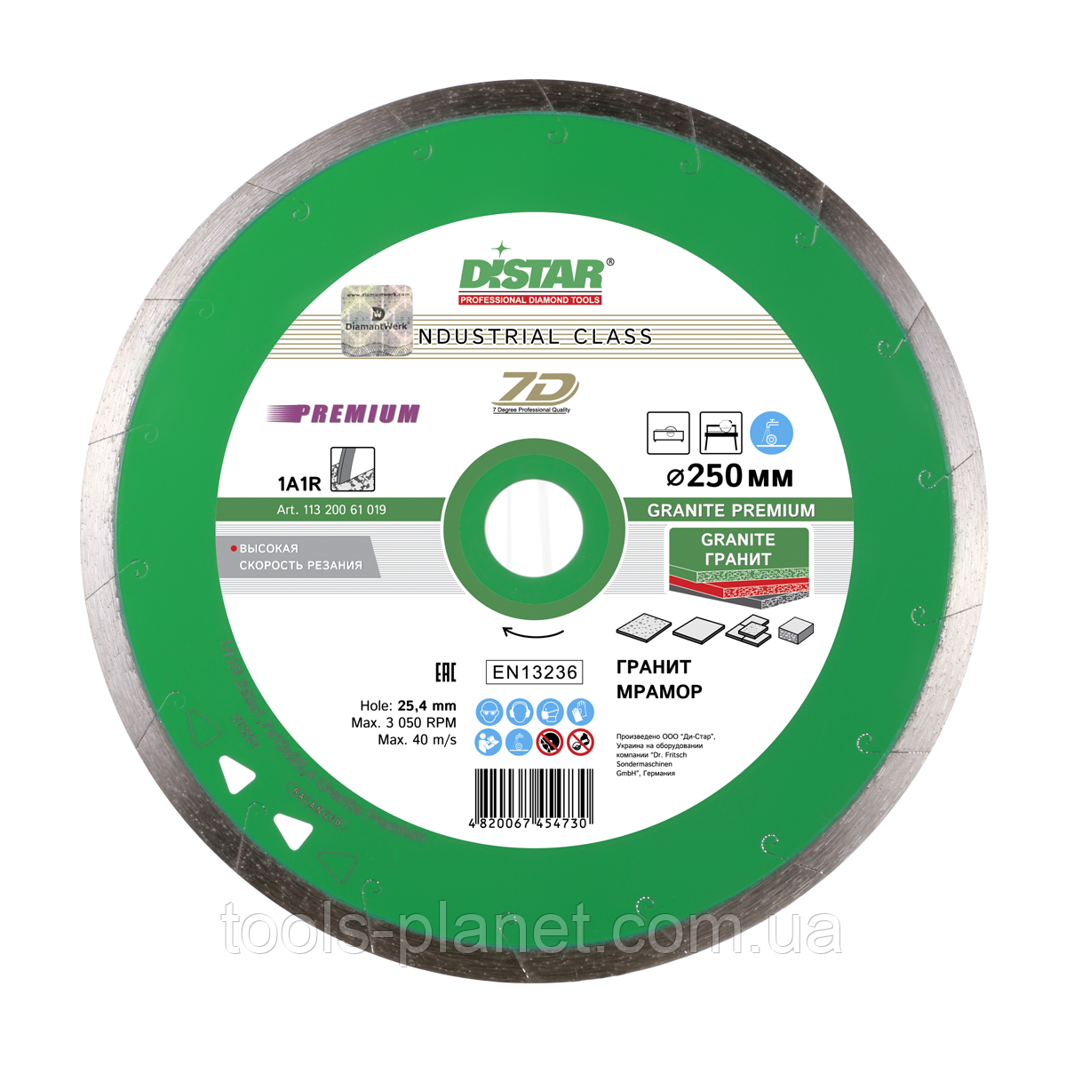 Алмазный диск Distar 1A1R 250 x 1,7 x 10 x 25,4 Granite Premium 7D (11320061019)
