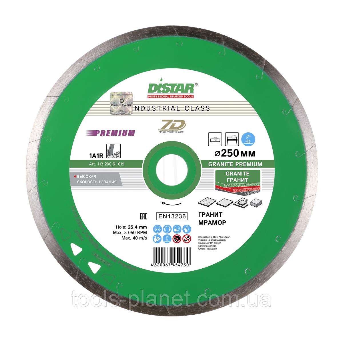Алмазный диск Distar 1A1R 250 x 1,7 x 10 x 25,4 Granite Premium 7D (11320061019), фото 1