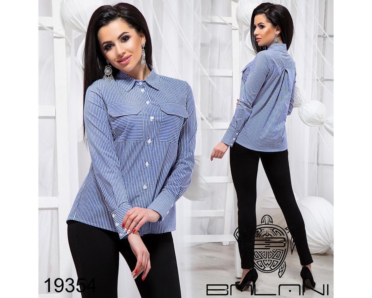 Элегантная блуза - 19354