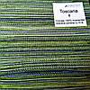 Тканинні рулонні штори Toscana