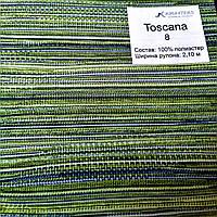 Тканевые рулонные шторы Toscana