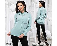 Элегантная блуза - 19358, фото 1