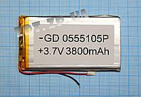 Аккумулятор 5*55*105мм 3800mAh универсальный