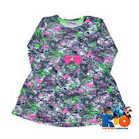 Детское трикотажное платье, для девочки 5-8 лет (4 ед. в уп.)