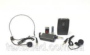 Бездротовий мікрофон на голову або петличний U-193 з передавачем для акустики
