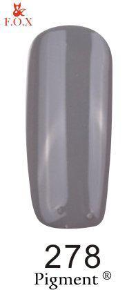 Гель-лак F.O.X 278 Pigment дымчато-серый, 6 мл