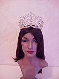 Свадебная корона, диадема, тиара под золото для невесты,  высота 8,5 см., фото 5