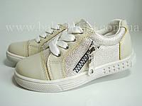 Стильні туфельки., фото 1