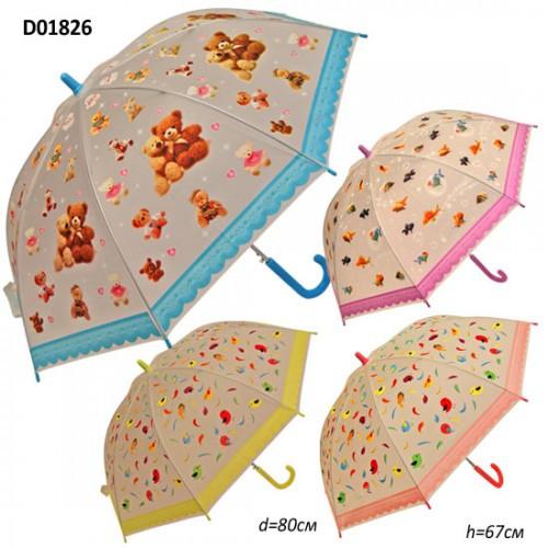 Детский зонт прозрачный D01826 (4 вида)