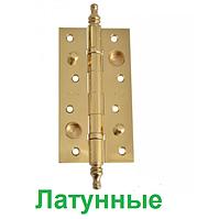 Петли универсальные SIBA 150 мм. фигурные РВ