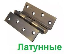 Петли угловые SIBA 100 мм. латунные AB