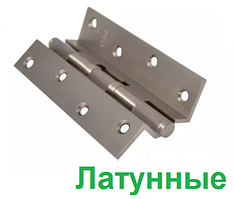 Петли угловые SIBA 100 мм. латунные SN