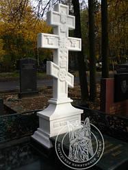 Христианский мраморный крест № 25