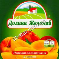 Персики консервированные (850г)