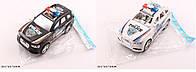 Машина інерційна Поліція XH375/A 2 вида, в пакеті 20*9*9 см