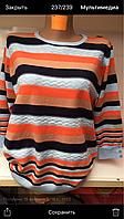 Женский свитер батал,рукав 3/4,яркая цветовая гамма.