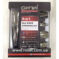 Машинка-триммер для мужских стрижек GЕМЕI GМ-575 8 в 1