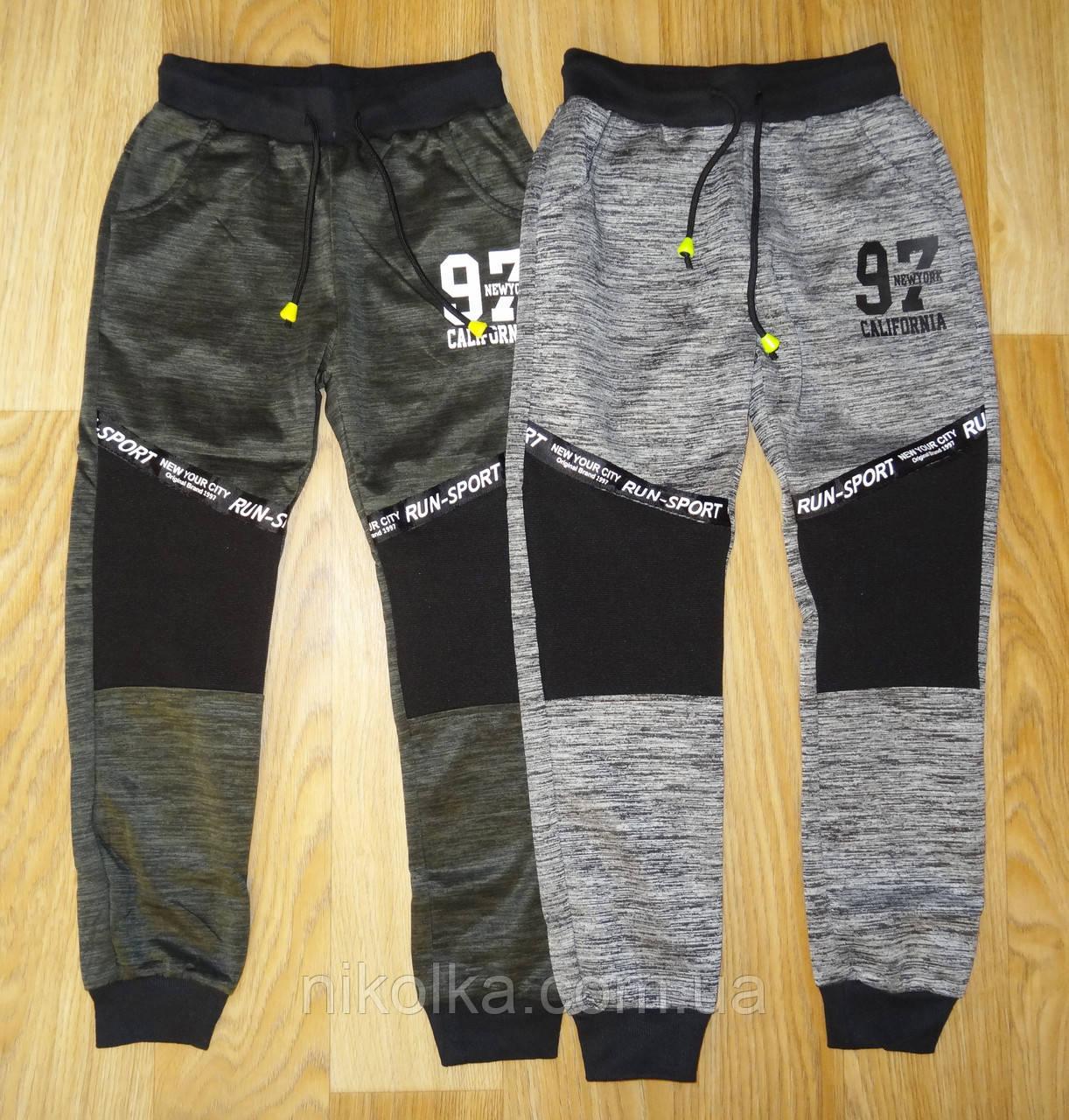 fc07c9249637 Спортивные брюки для мальчика оптом, Glo-story, 134-164 рр., арт ...