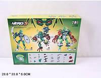 Конструктор hero 5