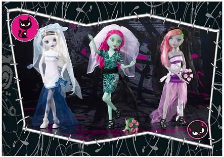 Кукла Сумерки Невеста Twikight Teens Briklal, фото 2